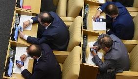 Для російських держслужбовців запустять окремий месенджер