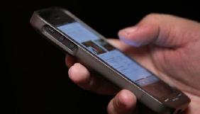 У донецькому виші терористи заборонили користуватися українським мобільним оператором та соцмережами