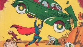 Анонім виклав майже мільйон доларів за перший в історії комікс про Супермена
