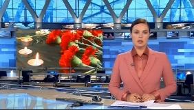 Кремль маскирует агрессию примирительной риторикой