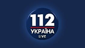 «112 Україна» заявляє, що не співпрацює з журналістом, який контактував з «міністерством інформації ДНР»