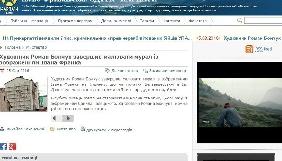Івано-Франківська ОДТРК припинила реєстрацію як юридична особа