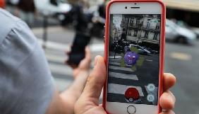 Іранська влада заборонила гру Pokemon Go