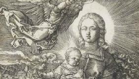 У Франції на блошиному ринку знайшли гравюру Дюрера