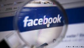 У Німеччині Facebook можуть зобов'язати співпрацювати зі спецслужбами