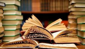 Українське видавництво у Чернівцях випустить підручники з кримськотатарської мови