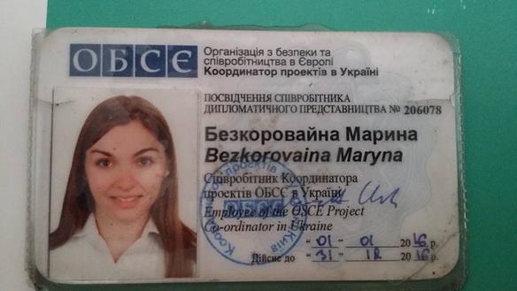 Марина Безкоровайна тепер опікуватиметься медійними проектами в IFES