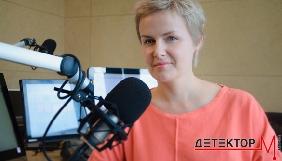 Ведуча «Радио Вести» Ксенія Туркова звільняється
