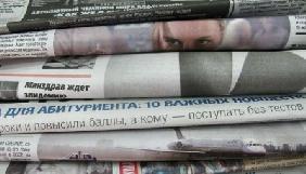 Завершується прийом заявок на проект з підтримки державних та комунальних ЗМІ, що реформуються у першому етапі