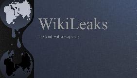 WikiLeaks пообіцяли 20 тис доларів за допомогу в розслідуванні вбивства свого інформатора