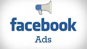 Facebook буде боротися з блокуванням реклами