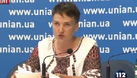 Савченко як порятунок від міжсезонної нудьги