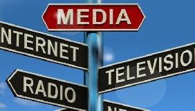 Українські медіаорганізації спільно з ООН розпочинають проект з подолання мови ворожнечі