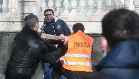 ГПУ повідомила про підозру дагестанцю Алієву за фактом переслідування журналістів