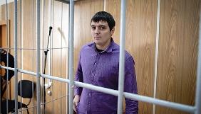 Прокуратура Росії виявила недоліки в справі журналіста РБК Соколова, обвинуваченого в екстремізмі