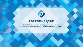 У Росії заблокували сайт «Громадського радіо»