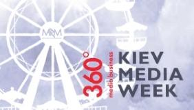 15 серпня завершується прийом проектів на Kiev CoProduction Meetings 2016