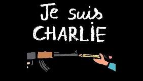 Редакція Charlie Hebdo знову отримує погрози