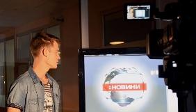 «Ми хочемо робити нове українське телебачення», - школа UA:Першого