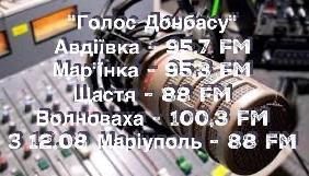 «Голос Донбасу» включили в Маріуполі