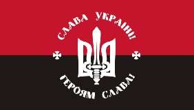 У Криму чоловіка оштрафували за публікацію символіки «Правого сектору»
