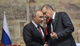 Ердоган + Путін = ? Про що не кажуть українські ЗМІ