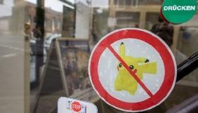 В аеропортах Німеччини пропонують заборонити Pokemon Go