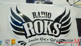Radio Roks: Рок буде молодшати