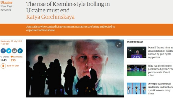 Is There A Deterioration Of Press Freedom In Ukraine