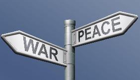 Мировійна: про війну, мир, журналістів та миротворців