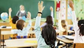 «Не читав, але засуджую»: як ЗМІ показали зміни у початковій школі