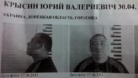 Суд знову арештував Крисіна, підозрюваного у причетності до вбивства журналіста Веремія
