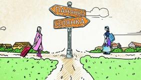 ТЕТ запустив міжконтинентальний сезон шоу «Панянка-Селянка» та інтернет-проект про пранки