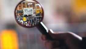 До 22 серпня – реєстрація на тренінг у Вінниці з антикорупційних розслідувань в роботі органів місцевої влади
