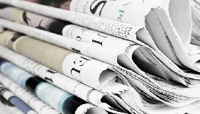 Уряд може зобов'язати закордонні друковані ЗМІ до держреєстрації