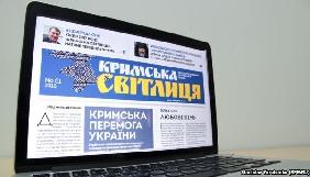 «Кримська світлиця» змінює формат і запускає інтернет-версію