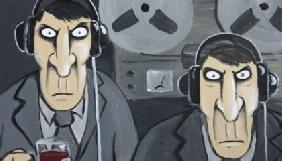 ФСБ Росії замовила програму для зламу мобільних