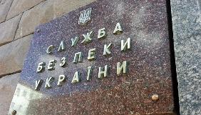 СБУ спростовує інформацію щодо причетності до затримання журналіста Володимира Бойка