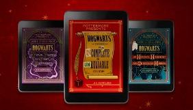 Джоан Роулінг випустить три збірки з розповідями про всесвіт Гаррі Поттера