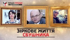 Про сусідів Президента, Крим та візії майбутнього. Огляд телепрограм за 9–14 серпня 2016 року