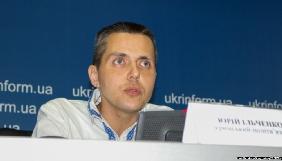 Держприкордонслужба засекретила перевірку блогера Юрія Ільченка, який заявляє про втечу з Криму