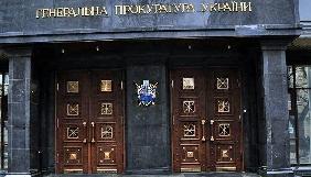 ГПУ просять розслідувати перешкоджання співробітниці «міністерства інформації ДНР» українським та міжнародним журналістам