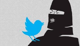 Twitter заблокував 360 тисяч акаунтів за пропаганду тероризму