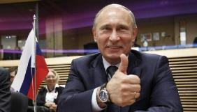 Як не дати Путіну потирати руки?