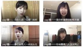 Китай посилює контроль за контентом інтернет-сайтів