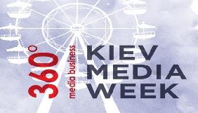 19-23 вересня – VI міжнародний медіафорум Kiev Media Week