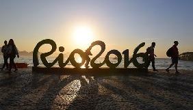 Церемонію закриття Олімпіади в Ріо «UA:Перший» покаже наживо у ніч на 22 серпня