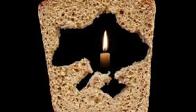 У Каліфорнії ухвалили резолюцію про День пам'яті жертв Голодомору в Україні