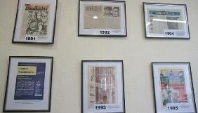 Незалежність України в обкладинках 25 видань – стартувала виставка Вахтанга Кіпіані
