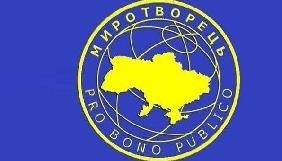 «Миротворец» оприлюднив новий список журналістів
